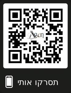 1 1 231x300 - ניהול חברי מועדון לקוחות בצורה אוטומטית