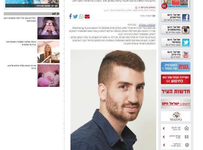 לירון קטלן באתר ישראל היום